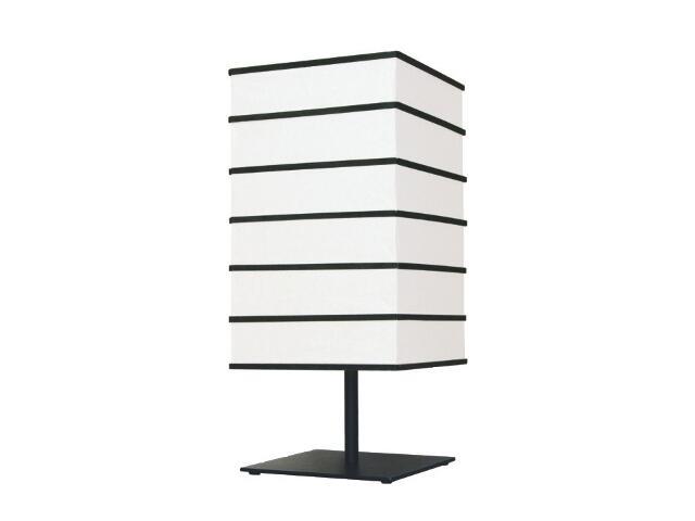 Lampa stołowa Nara 1x60W E14 czarna Sanneli Design