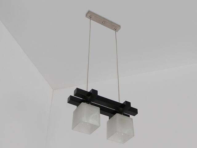 Lampa sufitowa AVEO CEVC wenge ciemna 1156CEVC Cleoni