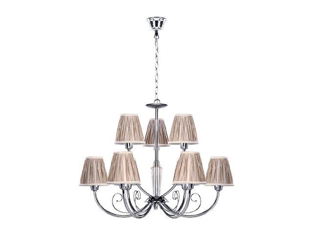 Lampa wisząca Latina 9xE14 60W 5075918 Spot-light