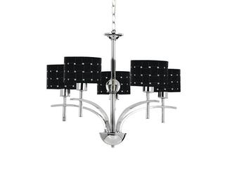 Lampa wisząca Remon 5xE27 60W 5097528 Spot-light