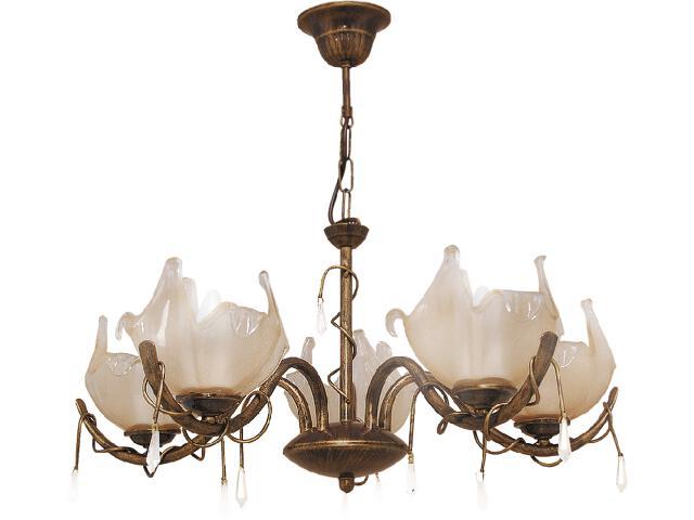 Lampa wisząca Fiore 5xE27 60W K-1439 Kaja