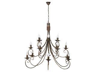 Lampa wisząca PŁOMYK XVIII 493 Nowodvorski