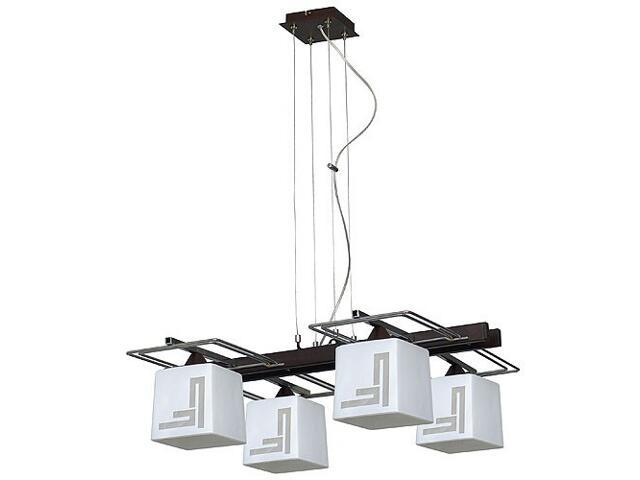 Lampa wisząca OSKAR 4xE27 60W 528L Aldex