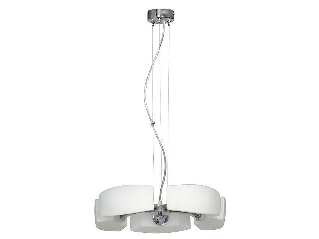 Lampa wisząca ROLLO 5xG9 40W 537F5 Aldex