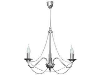 Lampa wisząca OFELIA 3xE14 40W 552/E1 Aldex