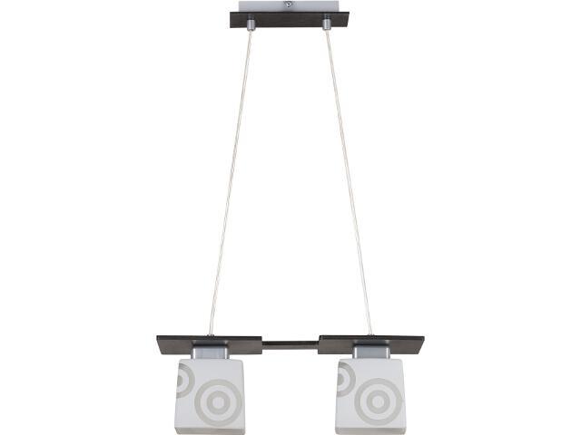 Lampa wisząca Cezar wenge 2xE27 10503 Sigma