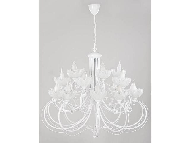 Lampa wisząca Rosa żyrandol biały 20xE14 14301 Sigma