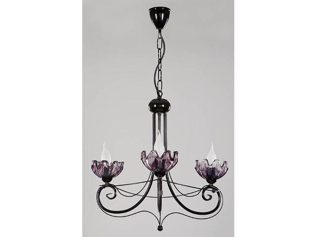 Lampa wisząca Rosa żyrandol czarny 3xE14 14308 Sigma