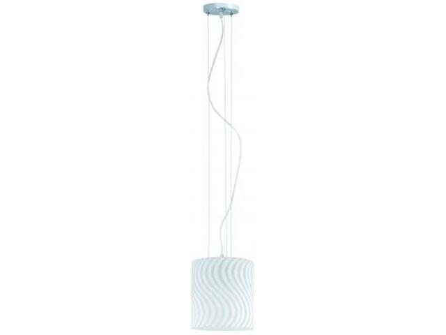 Lampa sufitowa Carvu 1x25W ESL E27 opal Paulmann
