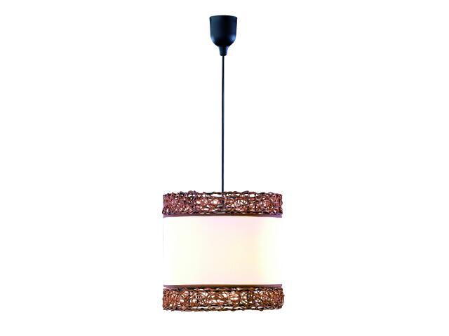 Lampa sufitowa Shaba 1xE27 60W 305500100 Reality