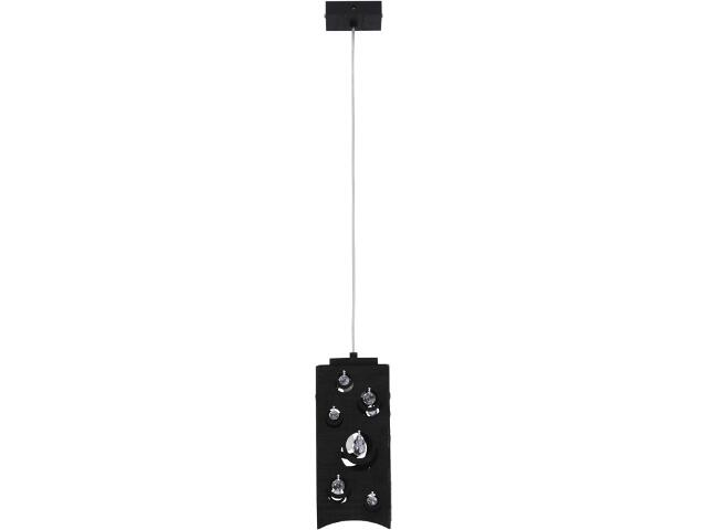 Lampa wisząca PALAU WENGE I S 3098 Nowodvorski