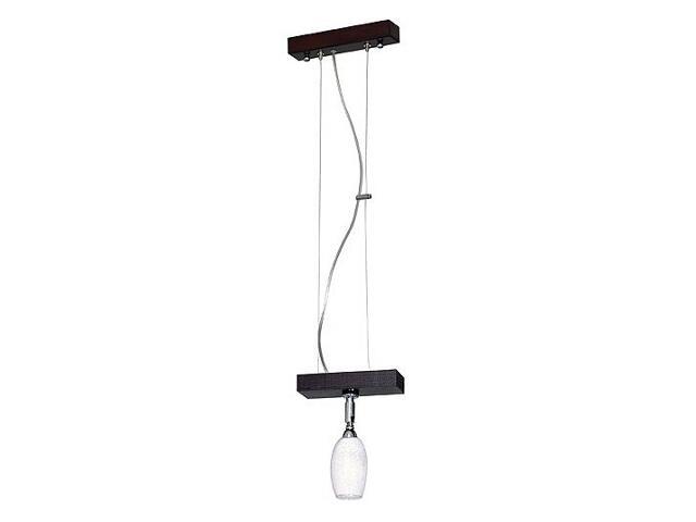 Lampa sufitowa RAUL 1xG9 40W 533G Aldex