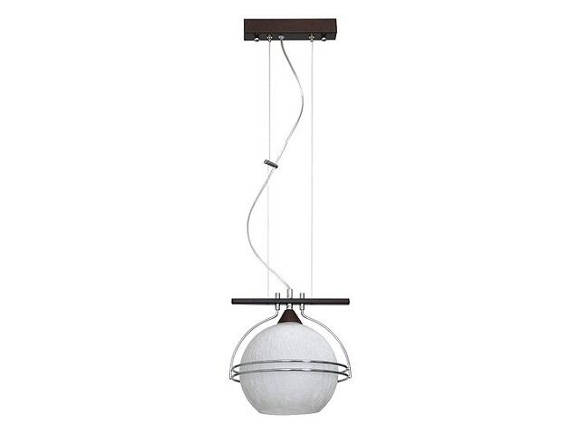 Lampa wisząca COSMO 1xE27 60W 529G Aldex