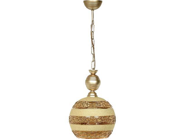 Lampa wisząca Paloma Premium 1xE27 01003 Sigma