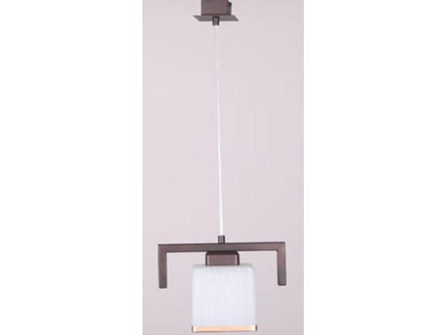 Lampa wisząca Forte brązowa 1xE27 07908 Sigma