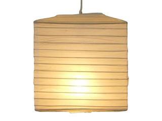 Lampa wisząca HENA E27 60W beżowa Apollo Lighting