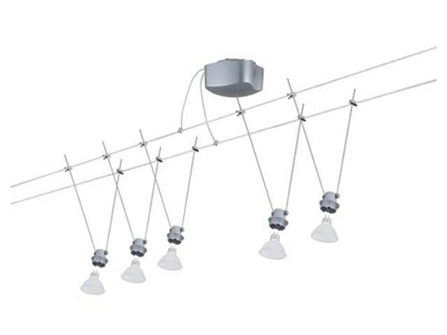 System linkowy DecoSystems bazowy 5x20W GU5,3 Paulmann