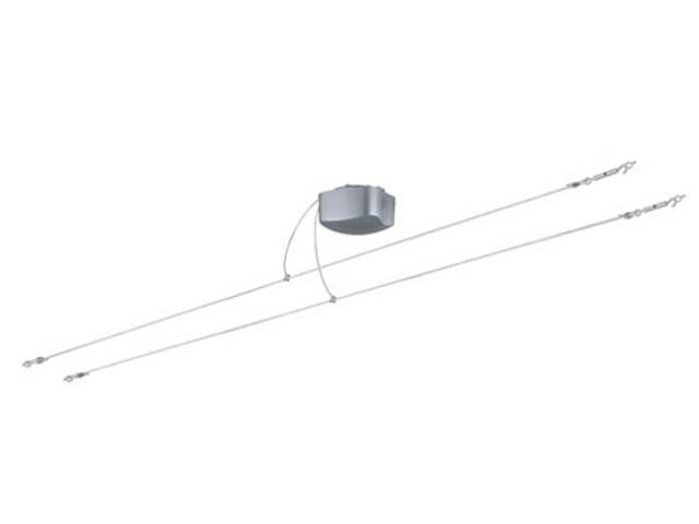 Baza do systemów linkowych 105VA 10m szara Paulmann