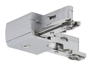 """Łącznik """"L"""" Mac2 Round do systemów prętowych 1x35W GU4 chrom mat Paulmann"""