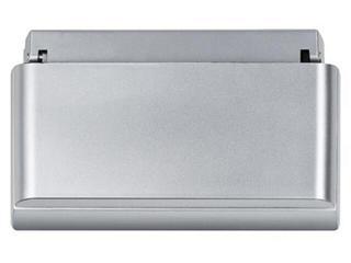 Transformator Uline max.150W 230V 150VA chrom mat Paulmann