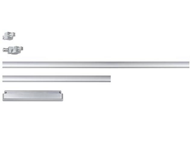 System szynowy bazowy Uline 60VA 12V chrom mat metal Paulmann