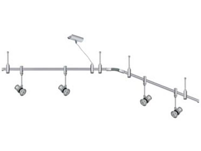 System szynowy Phantom Phylius 4x50W 2m tytan Paulmann