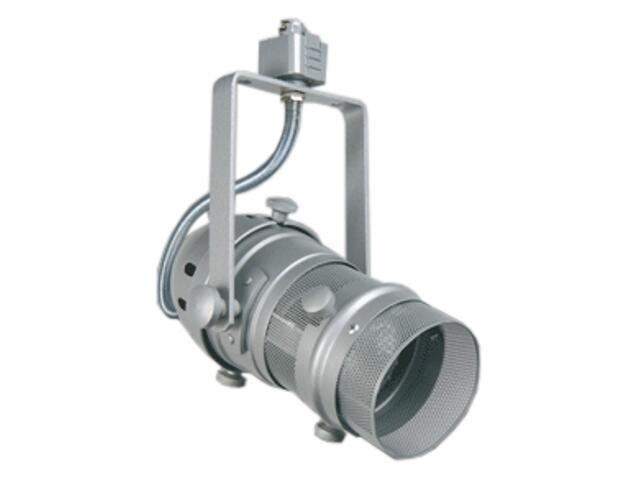 Oprawa do systemów szynowych ESTRA P20 srebrna Brilum