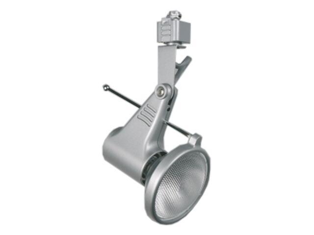 Oprawa szynowa ESTRA P30 srebrna Brilum