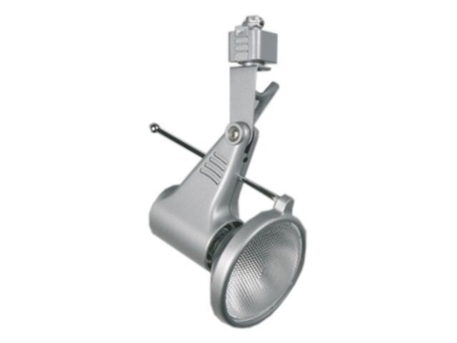 Oprawa szynowa ESTRA P38 srebrna Brilum