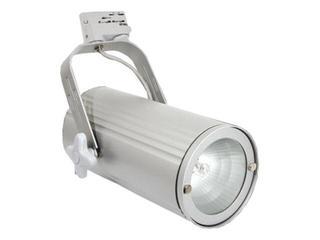 Oprawa do systemów szynowych SCENA P10 70W srebrna Brilum