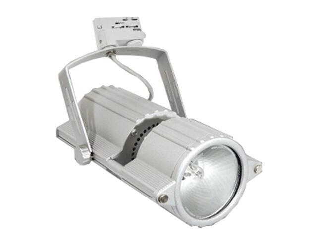 Oprawa do systemów szynowych SCENA P20 150W srebrna Brilum
