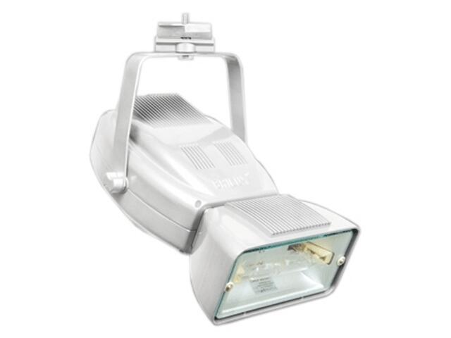 Oprawa szynowa ADVANTE T 150W srebrna Brilum
