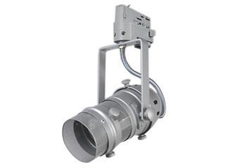Oprawa szynowa SCENA PR20 srebrna Brilum