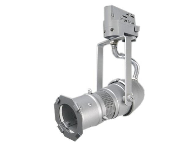 Oprawa do systemów szynowych SCENA G10 GU10 srebrna Brilum