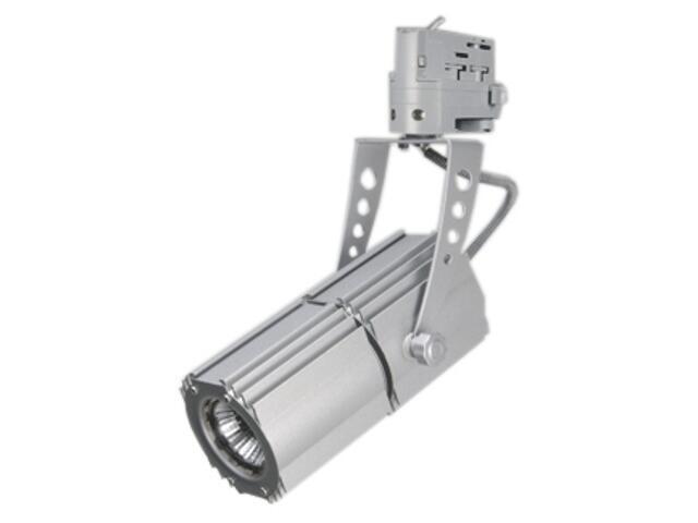 Oprawa szynowa SCENA 10 srebrna Brilum