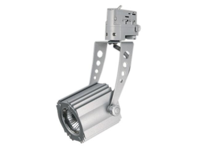 Oprawa do systemów szynowych SCENA 10A srebrna Brilum
