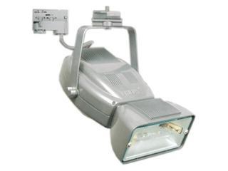 Oprawa do systemów szynowych ADVANTE TE 150W srebrna Brilum