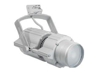 Oprawa do systemów szynowych SCENA P30 70W biała Brilum