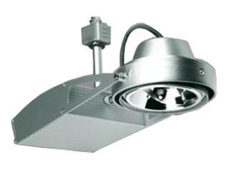Oprawa do systemów szynowych FUSIO E31H G53 50W srebrna Brilum