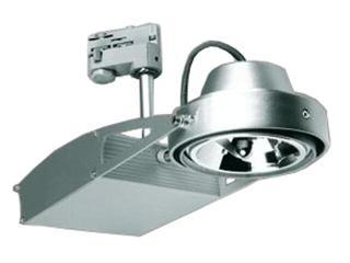 Oprawa do systemów szynowych FUSIO S31H G53 50W srebrna Brilum