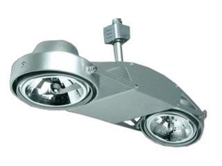 Oprawa do systemów szynowych FUSIO E32H G53 2x50W srebrna Brilum
