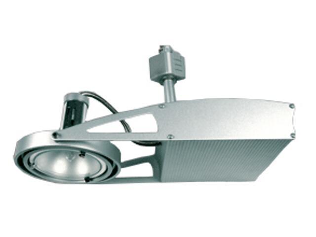 Oprawa do systemów szynowych FUSIO E41H G8,5 45W srebrna Brilum