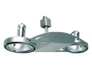Oprawa do systemów szynowych FUSIO E42H G8,5 2x45W srebrna Brilum