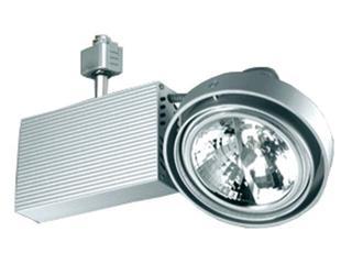 Oprawa do systemów szynowych FUSIO E51H G53 50W srebrna Brilum