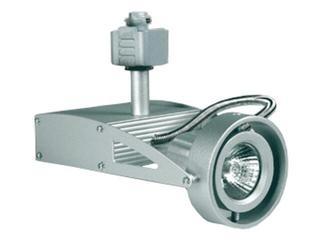 Oprawa do systemów szynowych FUSIO E71H GZ10 50W srebrna Brilum
