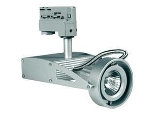 Oprawa do systemów szynowych FUSIO S71H GZ10 50W srebrna Brilum