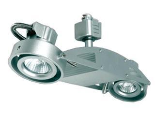 Oprawa do systemów szynowych FUSIO E72H GZ10 2x50W srebrna Brilum