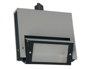 Oprawa do systemów szynowych LUME E40X Rx7S 70W srebrna Brilum