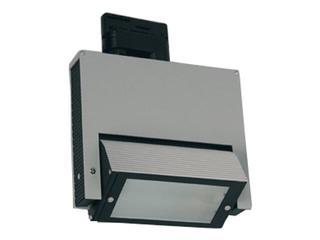 Oprawa do systemów szynowych LUME S40X Rx7S 70W srebrna Brilum