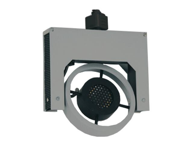 Oprawa do systemów szynowych LUME E20H MR16 50W srebrna Brilum